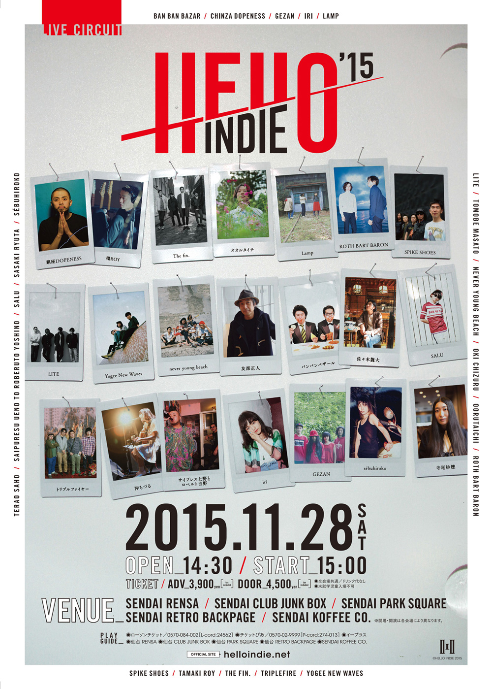 HELLO INDIE 2015 2015年11月28日(土)